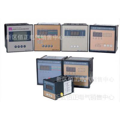 供应 原厂正品 无功功率补偿控制器 K0T0 JKW5C