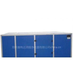 供应油烟净化器专用设备