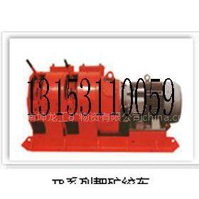 供应耙矿绞车厂家2JP-30电耙子 专业技术打造