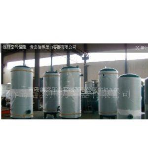 供应工业锅炉及配件;换热、制冷空调设备;压缩、分离设备;储罐;储运容器;换热器