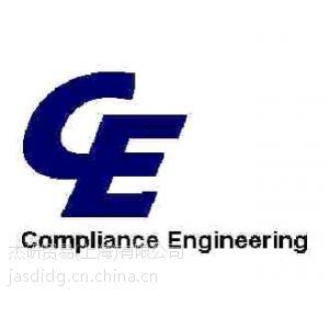供应EIM电气绝缘材料安规认证申请