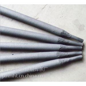 供应FW3102抗高温磨粒磨损堆焊焊条