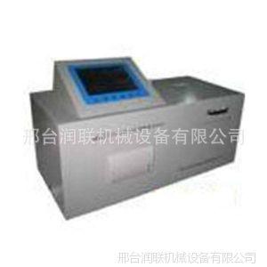 供应普税特石油产品酸值测定仪PSZ128报价、图片、采购、厂家