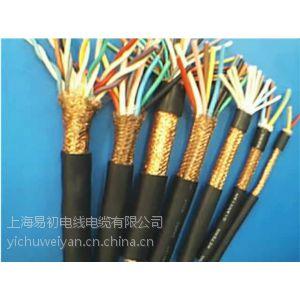 供应江苏厂家批发双绞屏蔽控制电缆RVVSP18对0.5平方