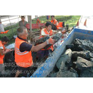 供应金堂河道清淤 市政管道清淤 高压疏通管道 15881086488