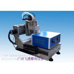 供应厂家直销小型数控雕刻机 6090