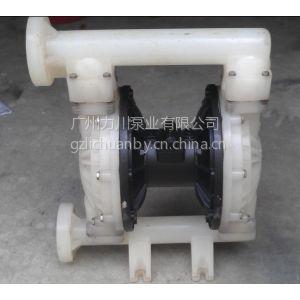 供应供应优质第三代QBK-50气动隔膜泵