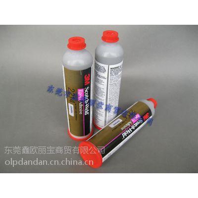 3M2214胶水_电机和碳纤维自行车的粘接