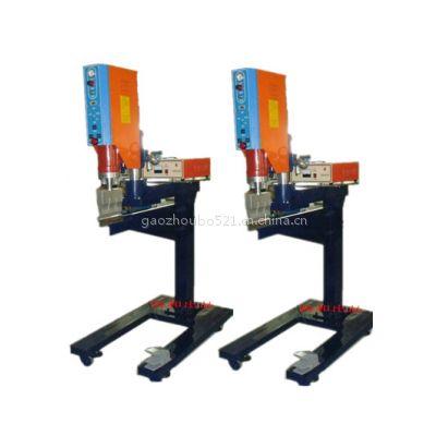 周转箱焊接中空板塑焊机厂家直销超声波无缝塑胶焊接机超声波塑料板焊接机