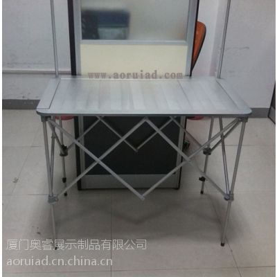 供应厦门奥睿铝合金框促销台 促销桌 折叠桌 试吃台