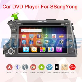 厂家供应 双龙爱腾 汽车导航 专车专用车载导航 GPS导航 DVD导航 安卓系统