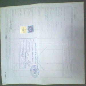 供应阿根廷、埃及、土耳其、大使馆(签章)