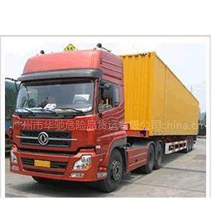 供应危化品货车-物流公司