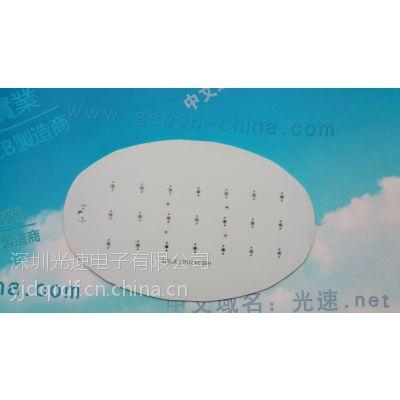 专业生产LED铝基板 专注日光灯铝基板 2835 曝光工艺 感光油墨