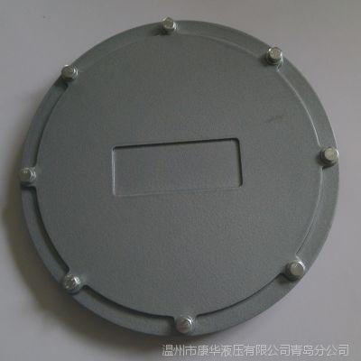 供应液压油箱清洗盖YG-400 清洁人孔盖