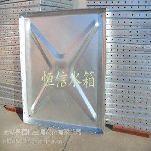 武城恒信提供实用的热镀锌水箱板