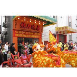 供应佛山醒狮舞龙南海醒狮舞龙三水醒狮舞龙表演开业庆典 礼仪庆典