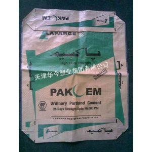 供应安徽河南水泥方底阀口袋塑料编织袋