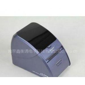 供应力码LK-560热敏服装标签打印机