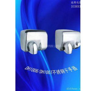 供应迪奥DH1006/DH1007干手机