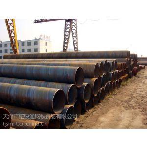 供应防腐螺旋管,螺旋焊管,Q235B螺旋管,天津螺旋管厂