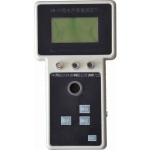 供应多参数水质分析仪(COD、总氮、氨氮、溶解氧、PH、磷酸盐、总磷、盐度、浊度) 消解器