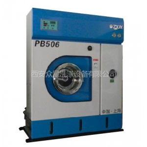 供应西安四氯乙烯干洗机