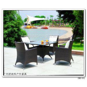 供应藤椅子茶几三件套 阳台五件套组合 户外家具宜家休闲桌椅