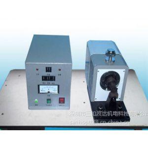 供应超声波铜铝管封尾金属焊接机