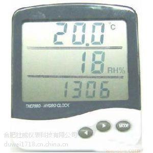 供应杜威ATH9801C温湿度计