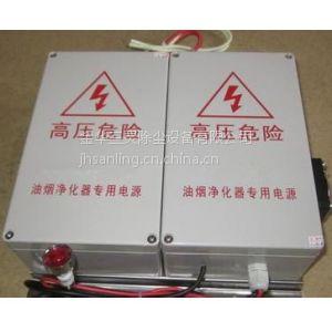 供应高压电源 静电除尘用电源模块 油烟净化器 废气处理除尘器高压电源