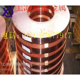 紫铜板价格紫铜棒厂家紫铜带性能