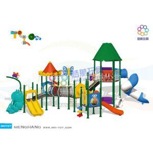 供应广州清远湖南室外游乐场滑梯供应商 儿童乐园设计厂家直销