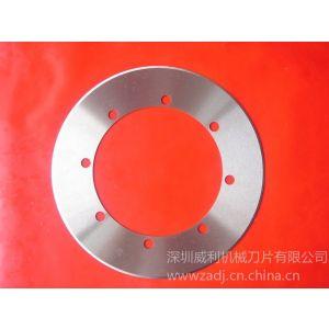 供应深圳钨钢单刀片 进口钨钢圆刀片 锋利的圆刀片