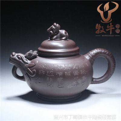 宜兴紫砂壶小龙头130毫升 原矿紫砂茶壶茶具套装公司礼品批量定制