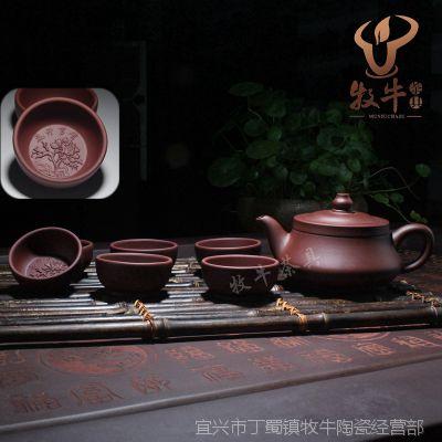 厂家直销 富贵吉祥7头 紫砂功夫礼品茶具套装 LOGO定做 全店混批