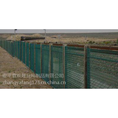 双晟厂家直销2米*3米高架桥护栏网