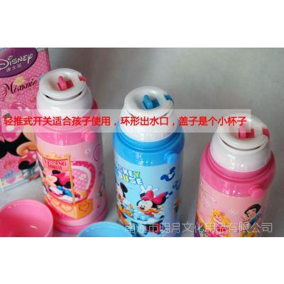 正品迪士尼保温水壶350ml 公主/米奇儿童保温杯 带背带