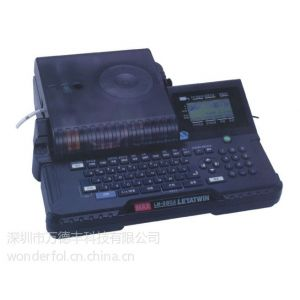供应MAX美克斯LM-380E/LM-390A打号机|美克斯套管打印机|LM-IR300B热转印色带