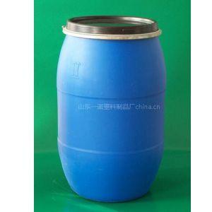 供应120升塑料桶120升开口桶120升抱箍桶