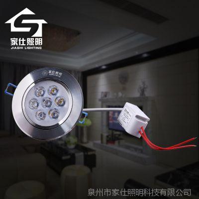 厂家直销LED天花灯 新款LED节能走廊天花灯 家居酒店LED天花灯