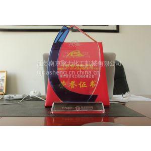 供应PP/PE/ABS/PA/PC/PVC/PET合金、透明塑料改性双螺杆造粒机南京聚力塑机专用设备