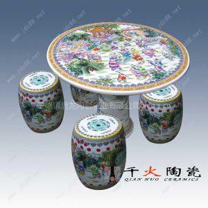 供应供应户外休闲陶瓷桌凳,陶瓷桌子价格,瓷器桌子厂家,陶瓷桌凳厂家