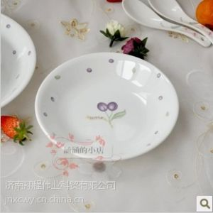 供应美国康宁玻璃餐具紫苺17公分深盘餐盘(413-PU)专柜正品新品热卖