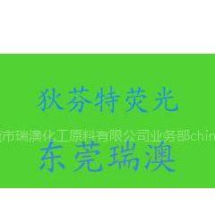 供应FS-11荧光绿荧光颜料