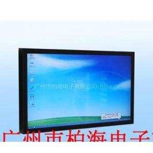 广州数字标牌厂家长期大量供应32寸网络版数字标牌机