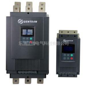 供应电机软启动 高压软启动 固态软起动 液态软启动 无刷无环起动器