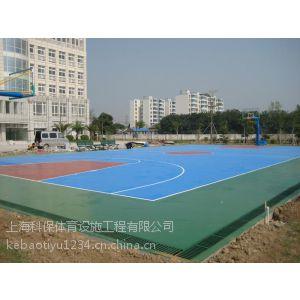 供应杭州市滨江区临安塑胶地坪 塑胶篮球场 塑胶跑道施工厂家