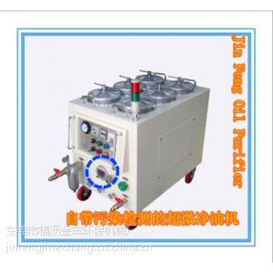 供应自带检测油污染液清洁度的高精密液压油过滤型滤油机