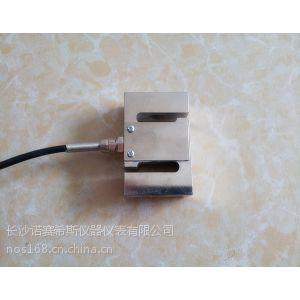 供应S型拉力传感器/S型称重传感器/长沙S型传感器厂家/现货